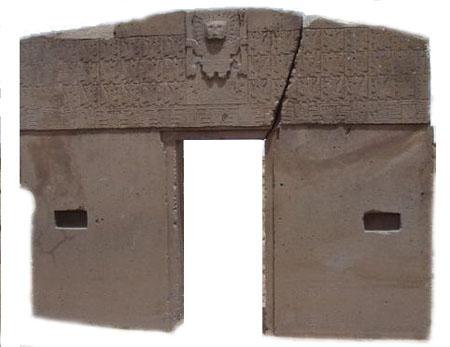 Puerta del Sol Tiwanacu