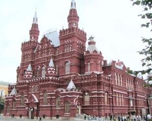 Museo Histórico