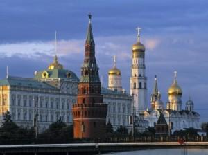 Kremlin, Destino